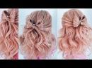 ★ Бант из волос Прическа на выпускной 1 сентября 8 марта★ Крупные Локоны ★ Hair BOW With Curls