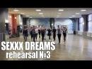 Sexxx Dreams (14.05.17)