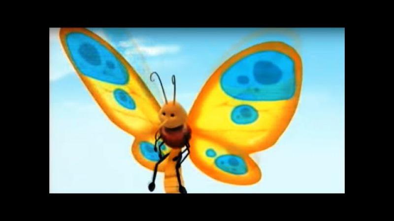 Медвежонок Нуки и его друзья - Малышка бабочка - Развивающие мультики для малышей