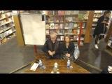 Открытая встреча с Колином Типпингом, автором книги Радикальное прощение