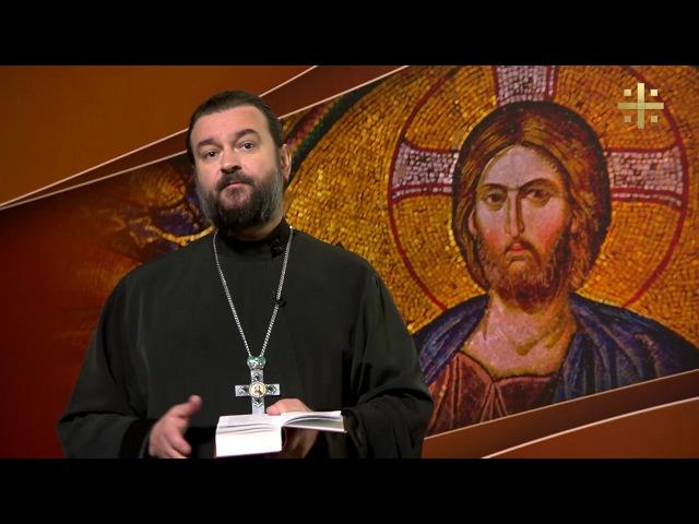Евангелие дня Радость маркер христианства