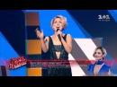Вера Кекелия – Think – четвертьфинал – Голос страны 7 сезон