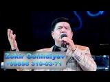 Handalak - Siz uzoq kutgan yangi konsertdan lavxa Alla bolam (Ortiq Sultonov Zokir Ochildiyev)