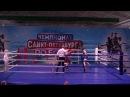 64kg КОНОПЛЕВ Максим (УОР-2) МС vs УЛАНОВ Артем (ГДТЮ) КМС , 64кг