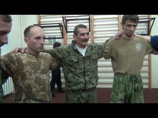 Сергей Колюшенко - Казачья боевая традиция_11.2013