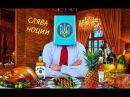 Сходняк патриотов или Депутатские страдания Сатирическая комедия абсурда Политическая пародия