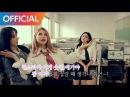 마마무 (MAMAMOO) - 아재개그 (AZE GAG) MV