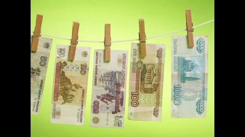 Вскрыта мошенническая схема отмыва денег через приставов РФ