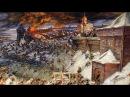 Татаро-монгольское нашествие и фигура хана Батыя. Рассказывают Владимир Рудаков и Игорь Данилевский