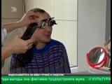 Взглянуть на жизнь по-новому. Слабовидящему бродяге из Челябинска подарили очки