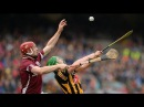 The Skill Of Hurling ¦ The Beautiful Game Of Hurling