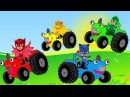 Песни для детей - Едет трактор - Герои в масках - Мультик про машинки - Семья пальч ...