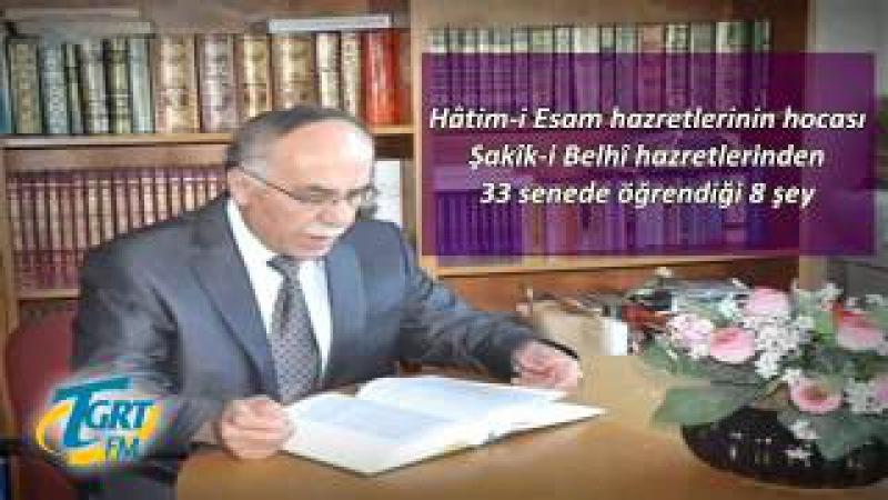 Hâtim i Esam hazretleri hocası Şakîk i Belhî hazretlerinden 33 senede öğrendiği 8 şey Osman Ünlü