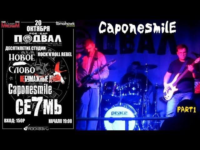 Caponesmile - Live In Samara, Russia 20.10.2017 [PART 1/2]