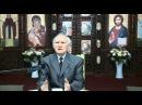 А.И. Осипов. О молитве Иисусовой
