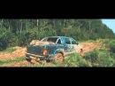 25 секретов езды по грязи и колее! Школа внедорожного вождения