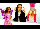 Мультик Барби и ВОЛШЕБНЫЕ сапоги 👢 Барби ФЕЯ / Играем в Куклы ❤️ Видео для Дете...