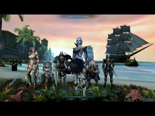 Karos онлайн Видео обзор MMORPG фэнтези игра