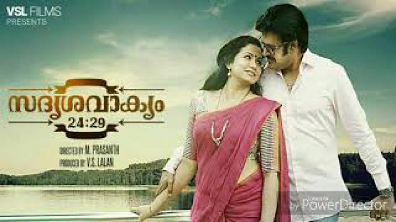 Chundari Vave / M G Sreekumar,Shreya Malayalam New Beautiful Song