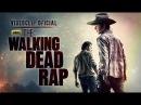 THE WALKING DEAD AMC RAP「Los Muertos Viven Los Vivos Mueren」║ VIDEOCLIP OFICIAL ║ JAY F