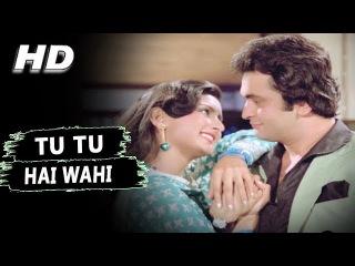 Tu Tu Hai Wahi (Original Version) Kishore Kumar, Asha Bhosle   Yeh Vaada Raha Songs   Poonam Dhillon