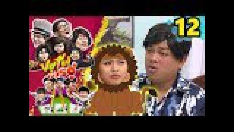 VỢ TUI TUI SỢ | Tập 12 UNCUT | Bất chấp Lê Lộc dữ như sư tử Thanh Tân vẫn liều lĩnh kiếm bồ nhí 😅