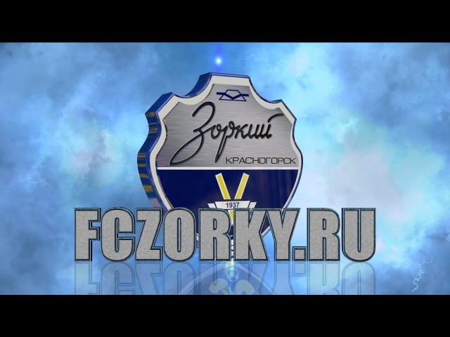 Промо-ролик ФК Зоркий