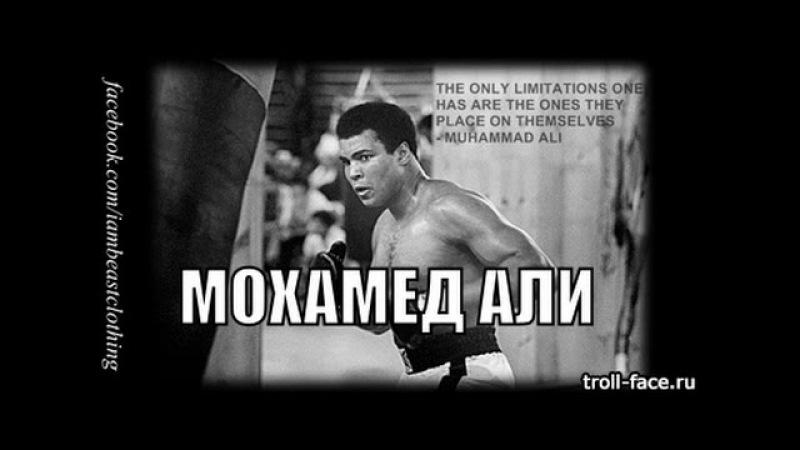 Мухаммед Али против Джо Фрейзера , 1 бой комментирует Гендлин