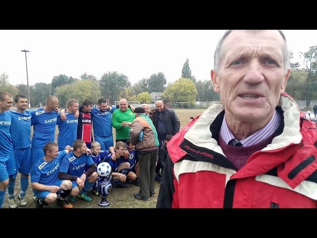 Футбол пам'яті футболістів які пішли із життя