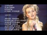 Сто дорог - Мария Молчанова и Владимир Назаров