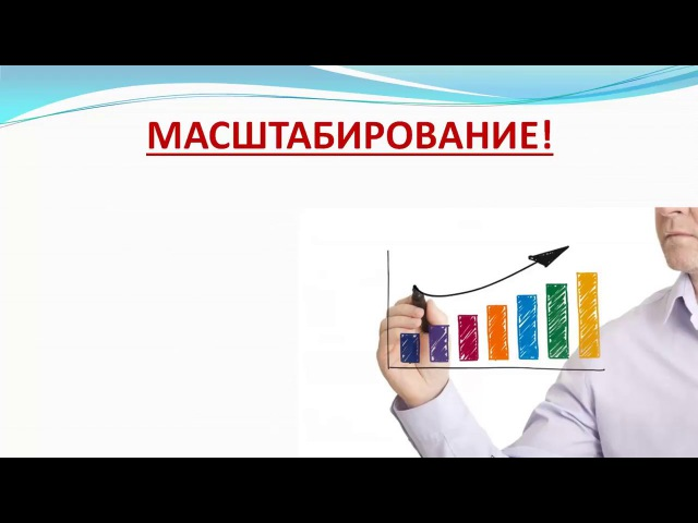 Беслатная реклама партнерок Как масштабироваться