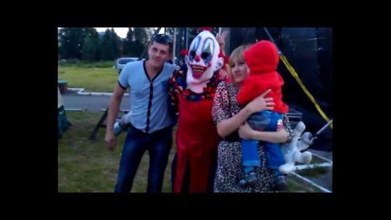 Фотосессия Доброго Клоуна и Злых Детей с их Родителями - The good Clown and the Evil Children