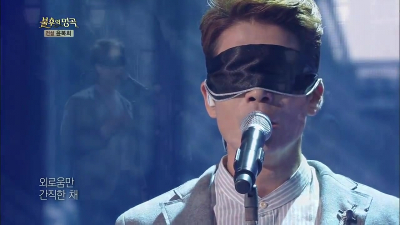 [HIT] HOMME(CHANGMIN(2AM) LEE HYUN(8eight) - DON,T TURN BACK(IMMORTAL SONG 2/2014)