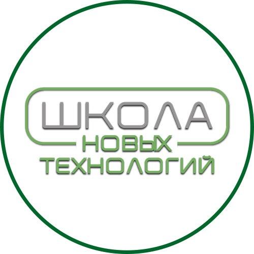 Афиша Ижевск ОТЛичные каникулы со Школой Новых Технологий