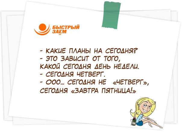 #Быстрый_Заём #Деньги_Быстро #Займ #Деньги  http://bzaem.com/