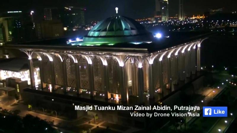 Мечети мира. HD Султан Мизан Зайнал Абидин Малайзия (ночная съемка)