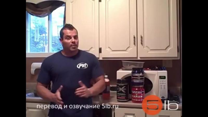NO2, BCAA, жиросжигатели - Путеводитель_ часть 5