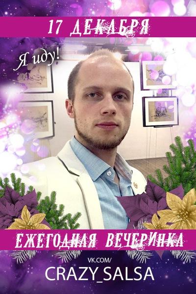 Антоний Терновых