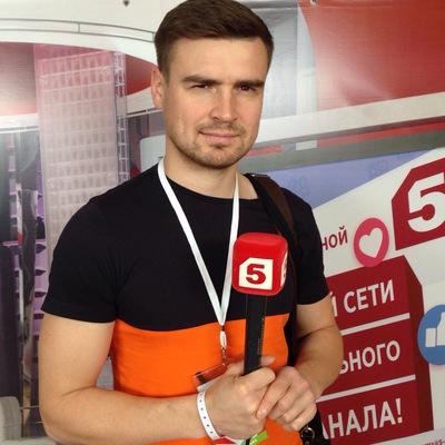 Илья Гутман