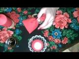 Амулет для привлечения любви (МК от Ламии Веномари)