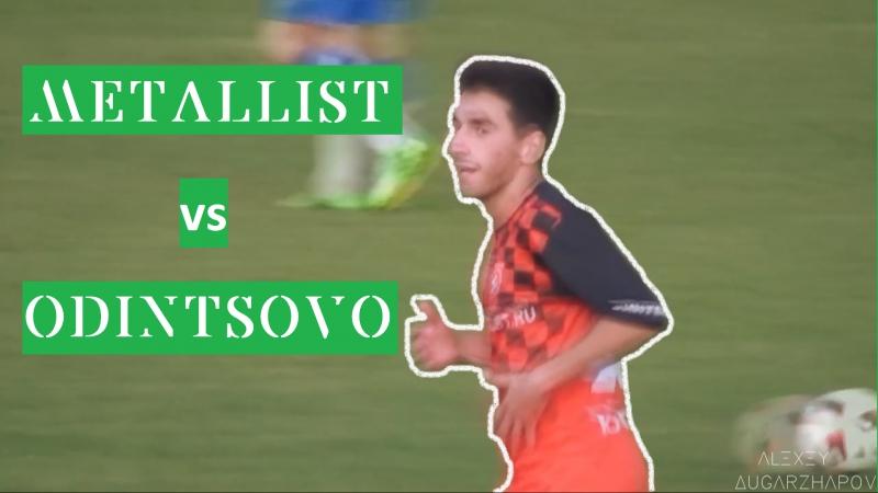 VARDGES MURADYAN vs FC ODINTSOVO