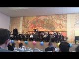 эстрадный оркестр ДМШ 1 Подольск