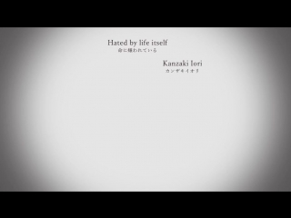 【Hatsune Miku】Hated by life itself【Kanzaki Iori】