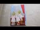 Випускний альбом Мій улюблений дитячий садок