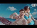 премьера ! Время и Стекло - Тролль  новый клип 2017 Music: Алексей Потапенко, Алексей Завгородний