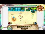 Mario  Luigi Superstar Saga + Bowsers Minions — трейлер к выходу  (Nintendo 3DS)