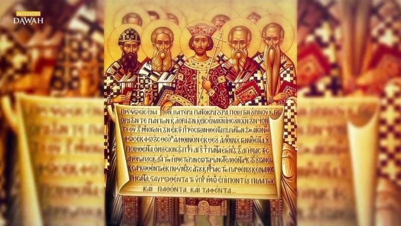 Арий – священник, который изменил Землю | Настоящая история Христианства