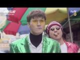 [Превью] 6 серия - Любовь Бён Хёка | Byun Hyuk's Love