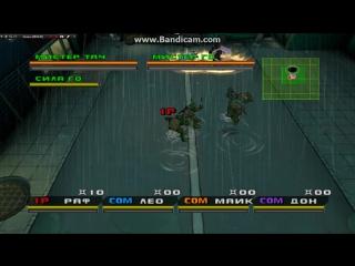 TMNT 3 Кошмар Мутанта Побеждаем Мистера Тача И Го