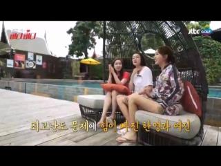 170503 Eunjung - JTBC Golf 'Enchanting Lesson Buddy Buddy' - EP 3 (Eunjung cut)
